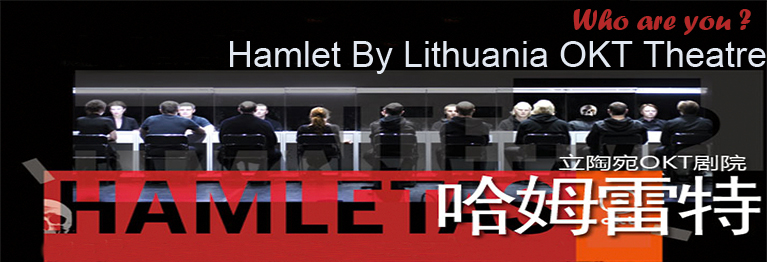 Hamlet By Lithuania OKT Theatre
