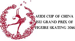 Audi Cup of China ISU Grand Prix of Figure Skating 2016