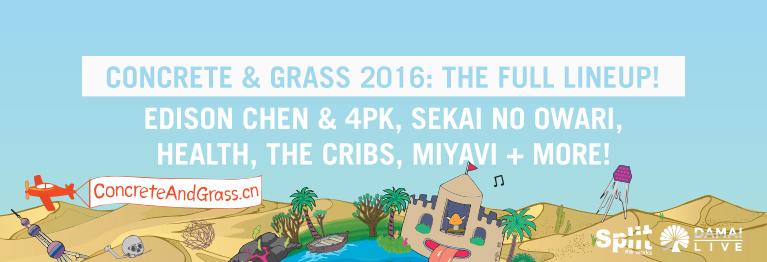 Concrete & Grass MUSIC FESTIVAL 2016