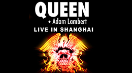 Queen + Adam Lambert On Tour In Shanghai