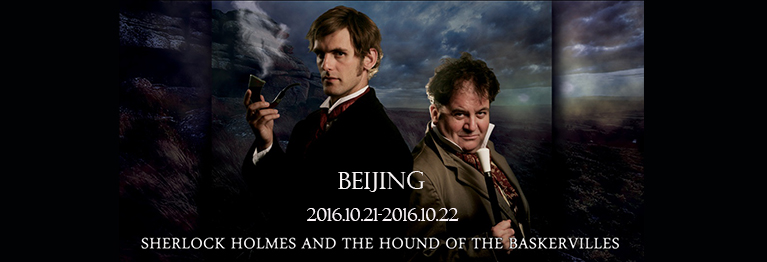 ​SHERLOCK HOLMES AND THE HOUND OF THE BASKERVILLES by Chapterhouse Theatre Company Britain