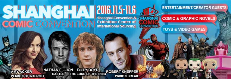 Shanghai Comic Con 2016