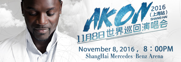 AKON 2016 World Tour Shanghai