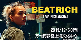 Beatrich 2019 Live in Guangzhou