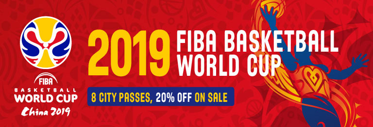 FIBA Basketball World Cup 2019 Draw in Shenzhen
