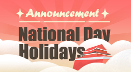 Damai Announcement For 2016 National Day Holidays