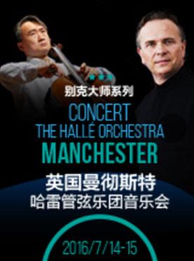 Concert The Hallé, Manchester