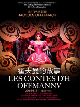 JACQUES OFFENBACH - LES CONTES D'H OFFMANNV