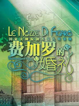 ​NCPA´s Production of Mozart´s Le Nozze di Figaro
