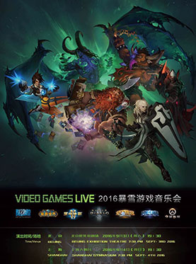 2016 VIDEO GAMES LIVE IN SHANGHAI