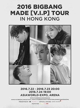 2016 BIGBANG MADE [V.I.P] TOUR IN HONG KONG