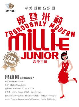 Thoroughly Modern Millie Junior