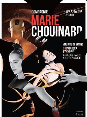 Compagnie Marie Chouinard In Shanghai