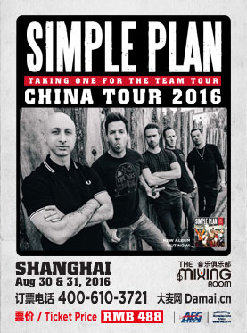 "​Simple Plan ""Taking One for the Team Tour"" Live in Shanghai 2016"
