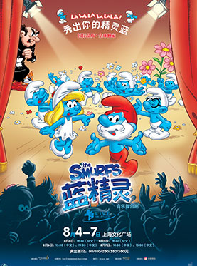 ​The Smurfs Live on Stage
