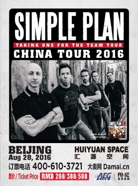 "​Simple Plan ""Taking One for the Team Tour"" Live in Beijing 2016"