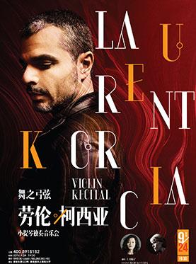 Laurent Korcia Violin Recital
