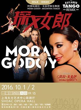 Mora Godoy Argentina Tango Company 2016 In Shanghai