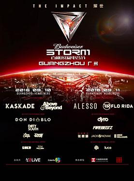 Budweiser STORM Festival 2016 Guangzhou
