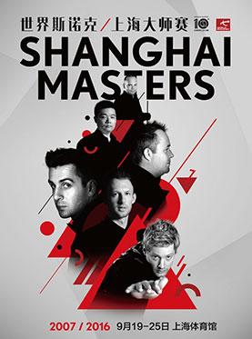 Shanghai Master 2016 - World Snooker
