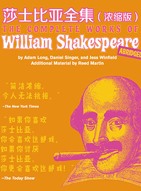 ​The Complete Works of William Shakespeare By Reduced Shakespeare Company