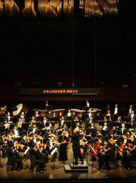 深圳交响乐团2016-2017音乐季 大师经典系列之交响音乐会