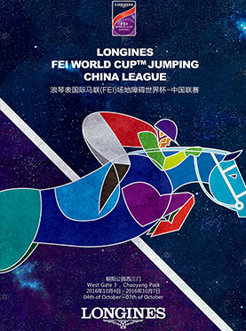 ​2016 Longines FEI World Cup™ Jumping - China League