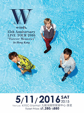 w-inds. 15th Anniversary Live Tour 2016