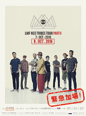 LMF Neo Tribes Tour Part II 演唱会