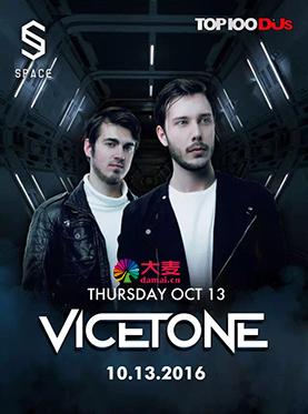 space club   10/13 百大dj vicetone