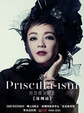 陈慧娴《Priscilla-ism》演唱会 深圳站