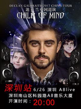 "Declan Galbraith 2017""Child Of Mind""巡回演唱会—深圳站"