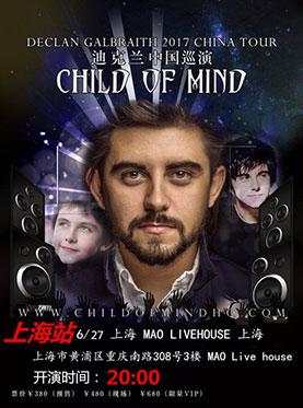 Declan Galbraith 2017 CHILD OF MIND 中国巡演上海站