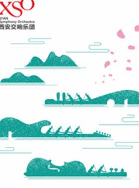 十里芳华——端午国风音乐会