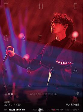 MaiLive   林宥嘉 THE GREAT YOGA 2017世界巡回演唱会-成都站