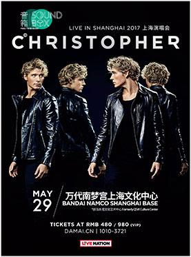 Christopher 2017上海演唱会