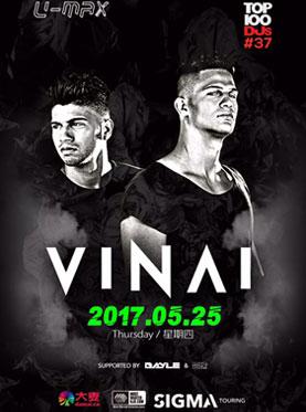 U-MAX Top100 DJ VINAI  Party