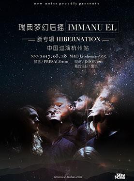 梦幻后摇Immanu El 新专辑Hibernation中国巡演杭州站