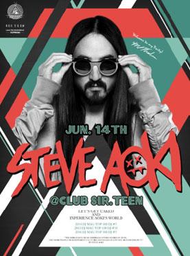 百大DJ Steve Aoki