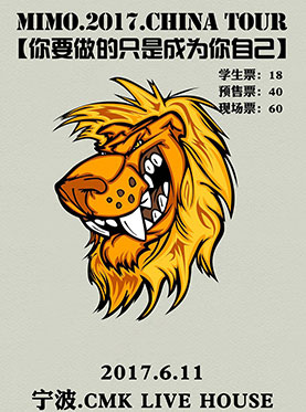 【宁波CMK Live-House】6.11 MIMO 2017全国巡演宁波站