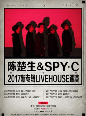Mailive   陈楚生&SPY.C 2017新专辑livehouse巡演 西安站