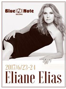 Blue Note ELIANE ELIAS