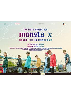 MONSTA X THE FIRST WORLD TOUR BEAUTIFUL IN HONG KONG