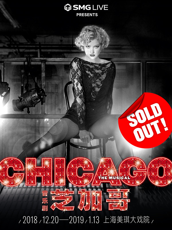 Chicago the Musical in Shanghai