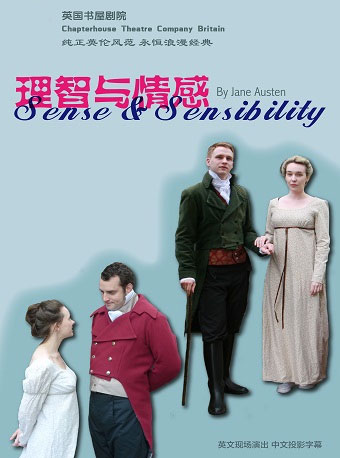 Sense And Sensibility by Chapterhouse Theatre Company Britain