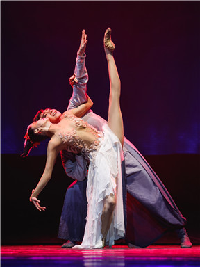 泱泱国风·舞动经典:吉林省歌舞团舞剧《人·参》