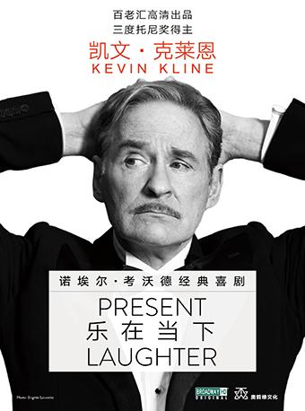 新现场·LIVE 舞台影像系列 百老汇高清:《乐在当下》外文对白,中文字幕