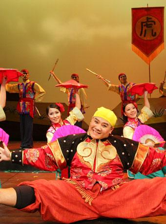 第八届中国儿童戏剧节 儿童剧《东方夜谭》