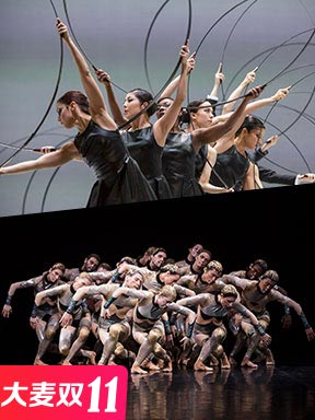 2018国家大剧院舞蹈节:哥德堡歌剧院舞蹈团现代舞《智者》 《黑色未命名》