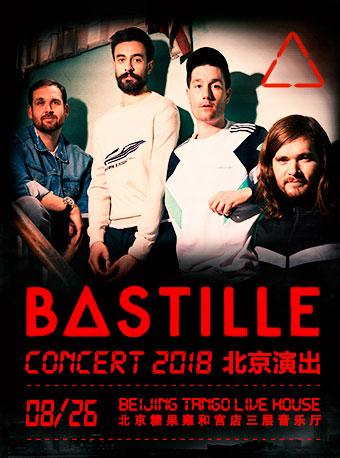 Bastille 2018北京演出